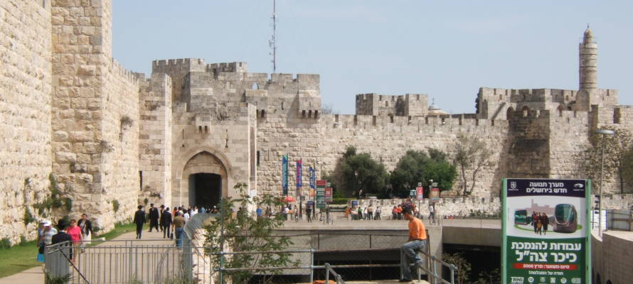 Jaffa Gate, Old City of Jerusalem