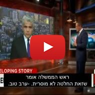 Israeli Politician Yair Lapid Interviewed on CNN Regarding EU Decision to Label Israeli Products