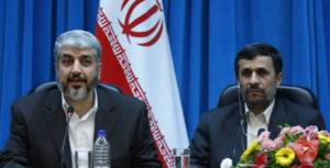 Mashaal and Ahmadinejad